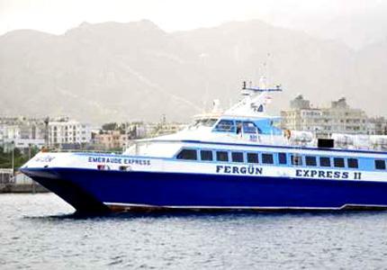 Kıbrıs Feribot Seferleri, KKTC Feribot Seferleri
