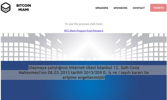 internet-yasagi