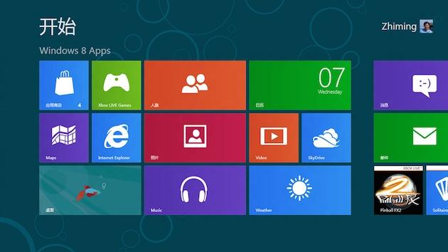 cin-devlet-dairelerinde-windows-8-i-yasakladi_1