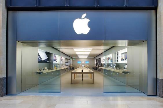 Apple'ın İkinci Mağazası İstanbul'da