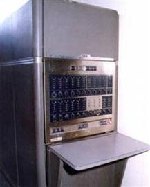 Türkiye'ye gelen ilk bilgisayar.