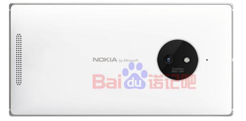 """Nokia ismi """"Nokia by Microsoft"""" mu Olacak"""